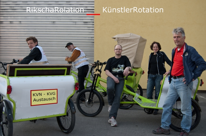 Presskit_KünstlerRotation_01